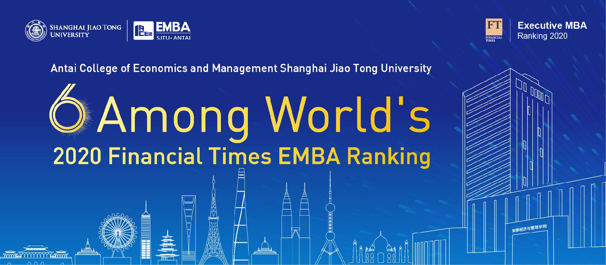 ACEM Ranked 6th Worldwide in FT EMBA Ranking 2020-Antai business college