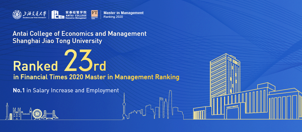 Master in Management of ACEM at SJTU Ranks 23rd in the World by Financial Times-Antai business college