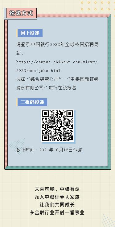 微信截图_20210918164253.png